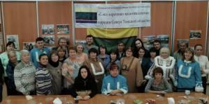 Обращение коренных малочисленных народов Севера Томской области о необходимости сохранения лесных массивов