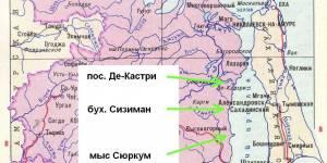 Чистый Татарский пролив