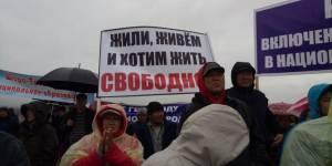 «Пожиратели» Байкала требуют защиты своих «конституционных прав»