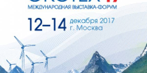 Проект «Экотрадиция» будет представлен на  V Всероссийском Съезде по охране окружающей среды  и II Международной выставке-форуме «ЭКОТЕХ».