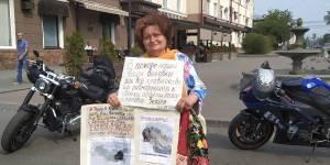 Пикеты в защиту Томской тайги