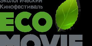 """""""Молодёжный Экологический Кинофестиваль """"EcoMovie"""""""
