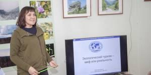 Экологический туризм в Алтайском районе