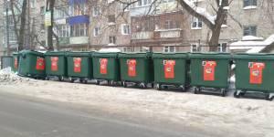 Активисты ОНФ проверят качество проведенного в Кировской области измерения объемов накопления мусора
