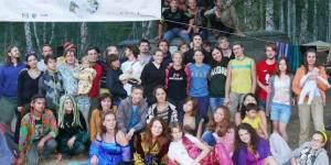 """III Международный молодёжный волонтёрский экологический лагерь """"Живая Издревая 2013"""""""