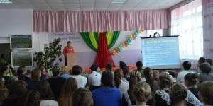 Забайкальские школьники собрались, чтобы разгадать загадки Приаргунья