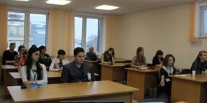 XVII окружная научная конференция молодых исследователей «Шаг в будущее»