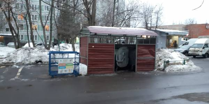 Активисты ОНФ помогли москвичам добиться установки контейнера для раздельного сбора мусора на Стартовой улице