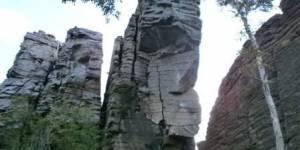 "Природный парк ""Легенды Аргуни"""