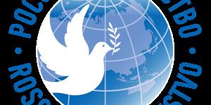 Федеральное агентство Россотрудничество поддержало Международный интернет-конкурс «Экотрадиция – 2017»
