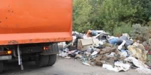 Московские активисты проекта ОНФ «Генеральная уборка» подвели итоги и поделились планами на 2019 год