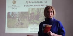 Общественный лесной контроль набирает обороты