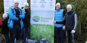 Всероссийская акция «Чистый Берег» состоялась в городе Северск