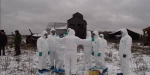 Томичи обсудили в Киеве «пестицидное наследие»