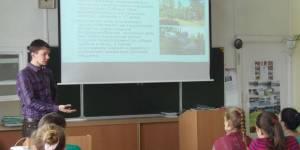 Проведение урока  «Леса – природное богатство Томской области», МБОУ «Зоркальцев