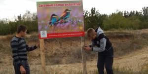 Зачем нужны экологические проекты в степном Алтае?