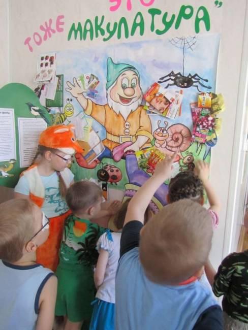 В Красноярске завершился конкурс «И это - тоже макулатура»