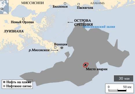 причины катастрофы на глубоководной нефтяной скважине компании ВР