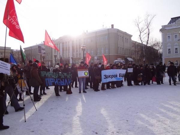 «Закрой БЦБК» (шествие и митинг в Иркутске)