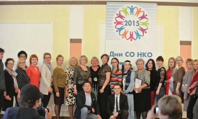 В Новосибирске прошли Дни социально ориентированных некоммерческих организаций