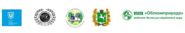 """Конференция  """"Экология и управление природопользованием"""""""