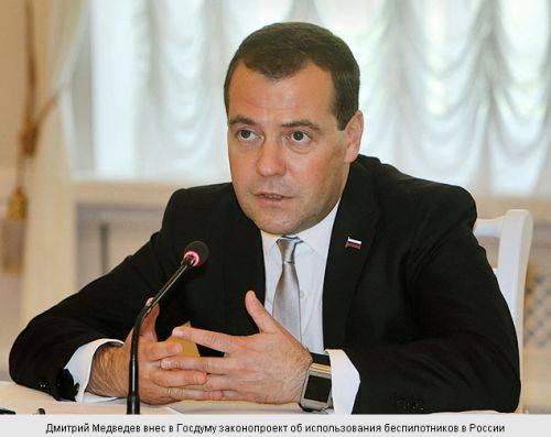В Госдуму внесен законопроект об использования беспилотников в России