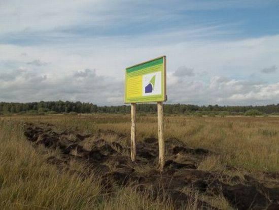 За год в Новосибирской области обустроены шесть памятников природы