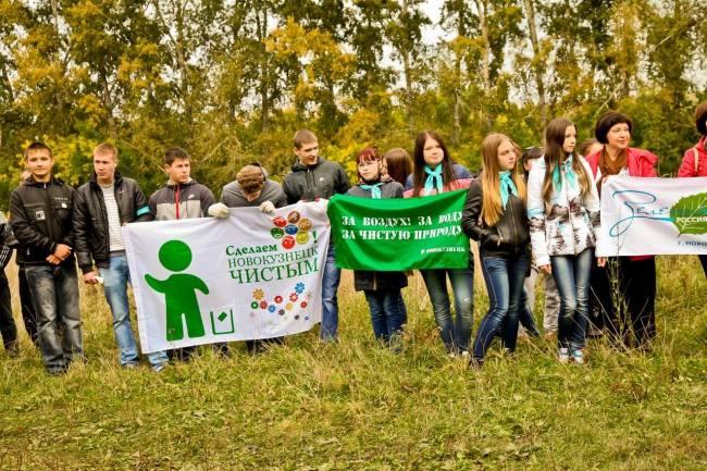Итоги второго этапа всероссийской уборки «Сделаем!»-2014 в Новокузнецке