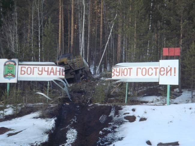 ЭВЕНКИЙСКОЙ ГЭС - НЕ БЫТЬ (один из итогов 2010 года)