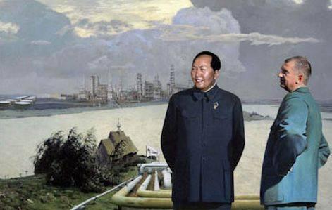 Избранные места из прессы и блогов о Китае и окрестностях