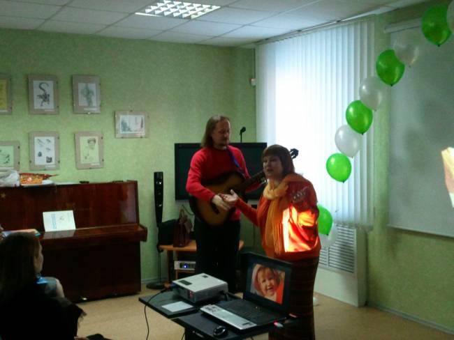 Юрий Дремин и Ирина Некрасова, Музей Счастья