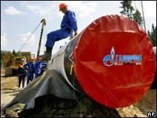 Газпрому дали срок – до 29 января
