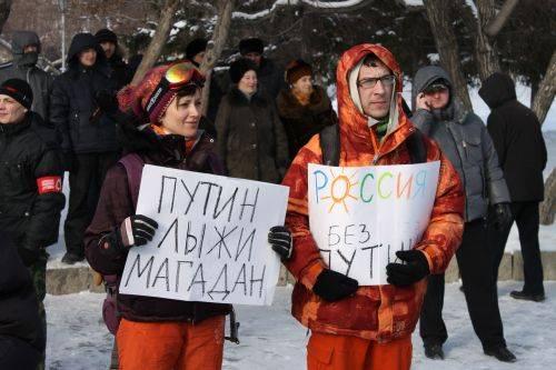 Россияне к следующим выборам хотят видеть нового президента