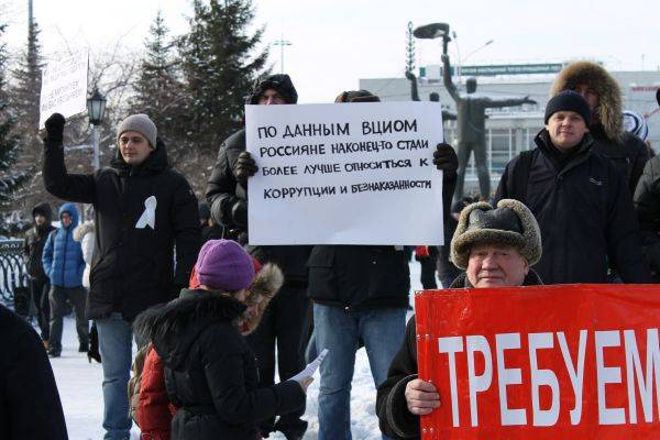 Новосибирск - самый привередливый город России