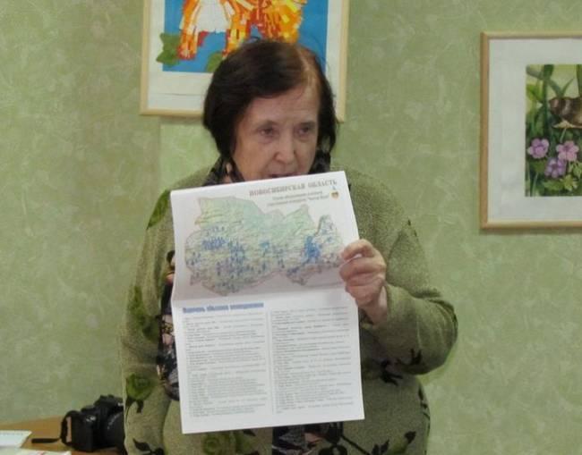 Галина Кучина