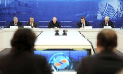 Черные дыры российской энергетики