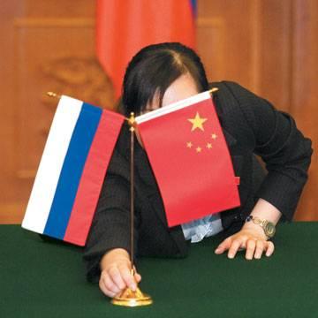 Виртуальное лицо Китайской национальной нефтегазовой корпорации