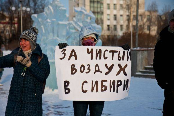 Межрегиональная акция «За чистый воздух в Сибири»