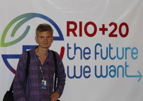 Конференция «Рио +20» (событие и лица)