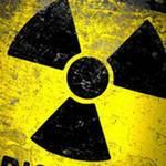 Последние новости с АЭС «Фукусима»