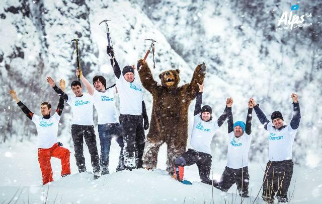 В Альпы с флагом и медведем