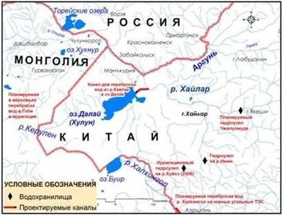 Россия-Китай. Приграничная территория. Фото с сайта http://arguncrisis.ru