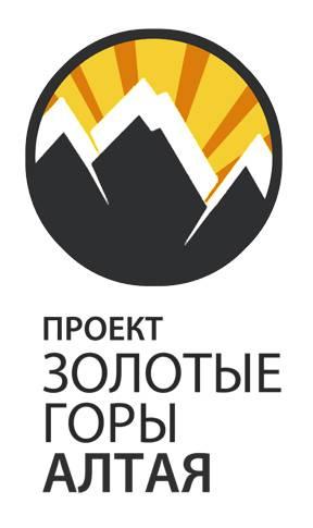 Фотовыставка «Золотые горы Алтая»