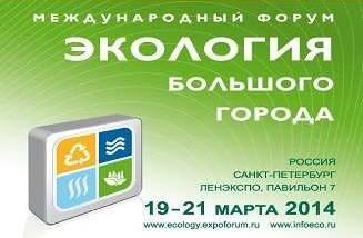 В Петербурге обсудят новую программу ликвидации отходов