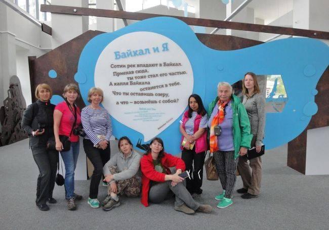 Сахалинские активисты прошли стажировку на Байкале