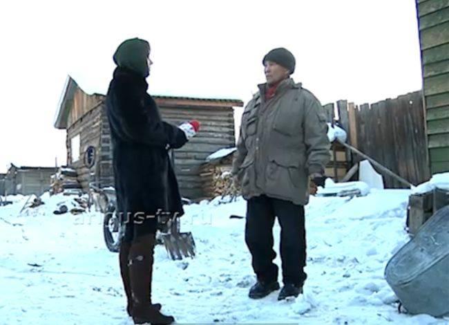 Байкальские новости
