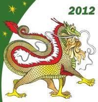 Дайджест китайских эколо-водных новостей  1\2012 (№5)