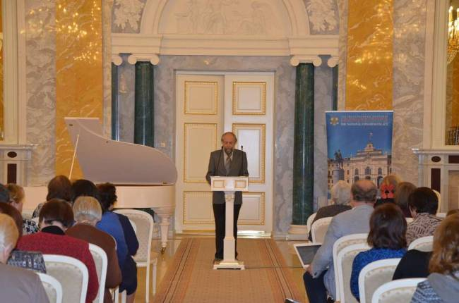 Конференция «Экологические проблемы исторических парков» в Константиновском двор