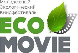 """Молодёжный Экологический Кинофестиваль """"EcoMovie"""""""