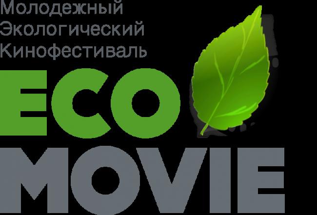 Молодёжный Экологический Кинофестиваль «EcoMovie»